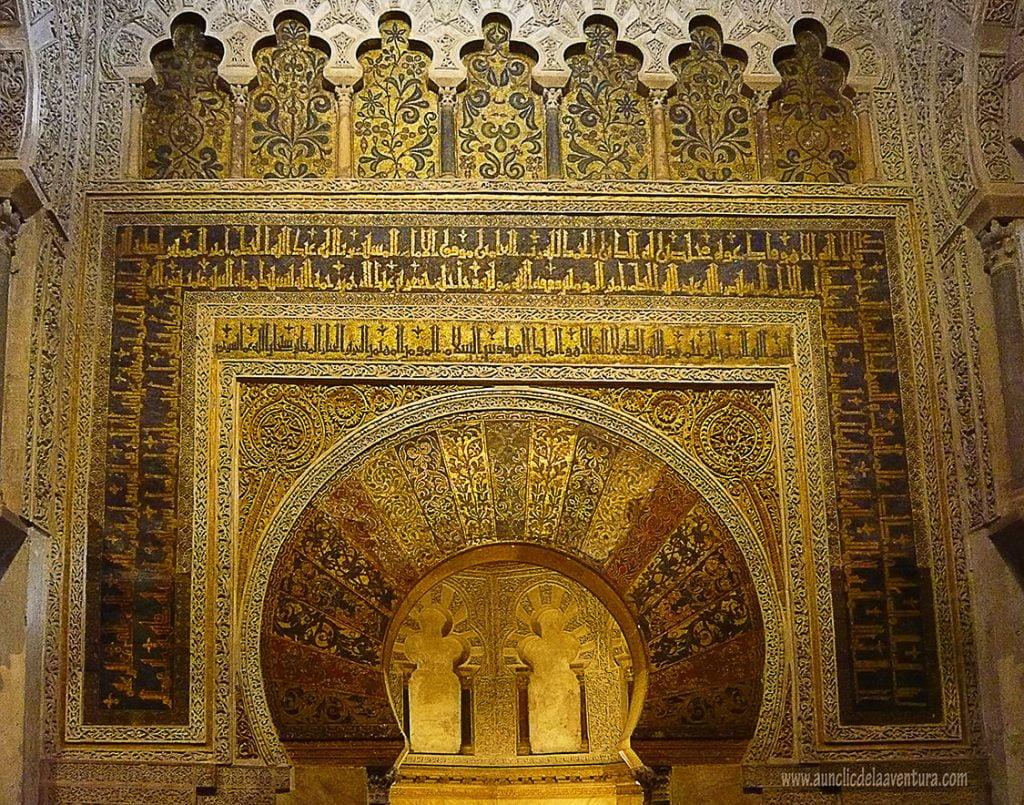 Córdoba, Puerta del Mihrab de la Mezquita - mis ciudades favoritas