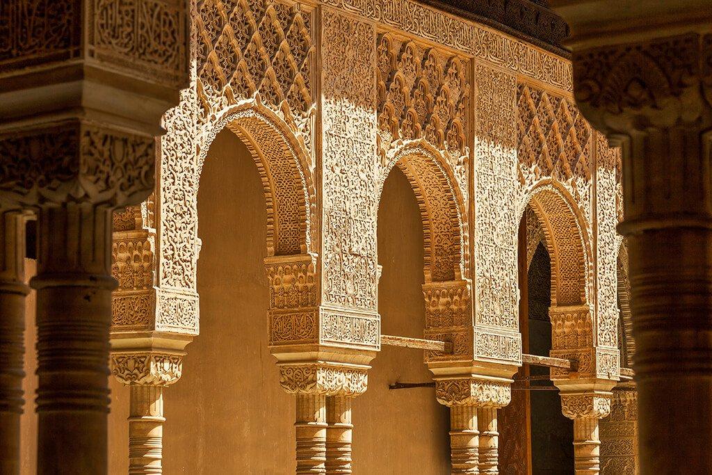 Arcos del Patio de los Leones - visitar la Alhambra de Granada