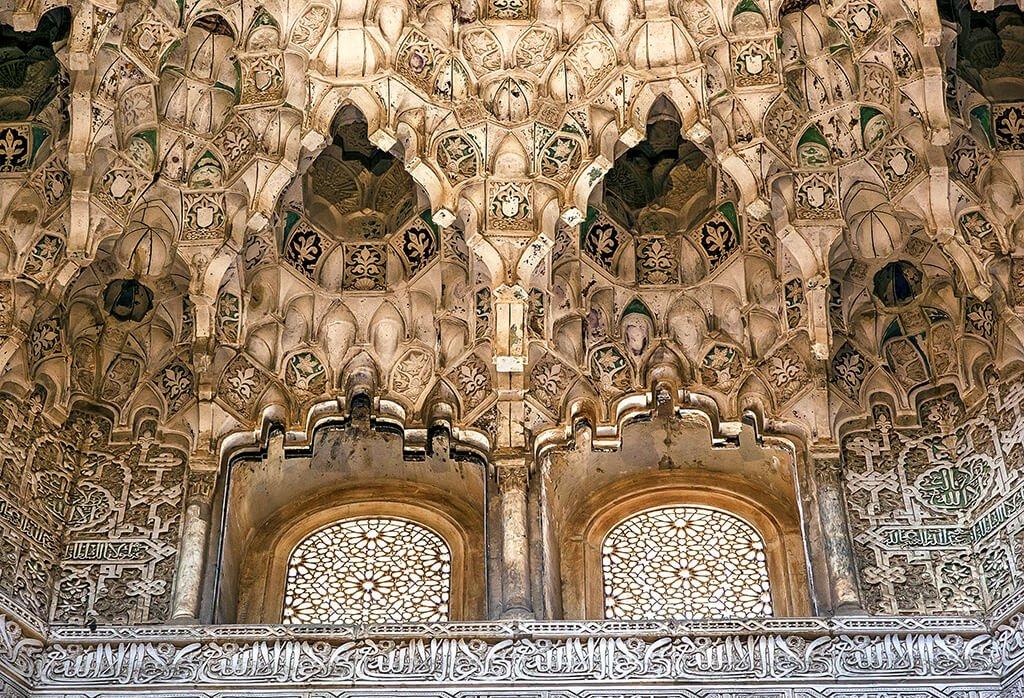 Sala de los Abencerrajes - visitar la Alhambra