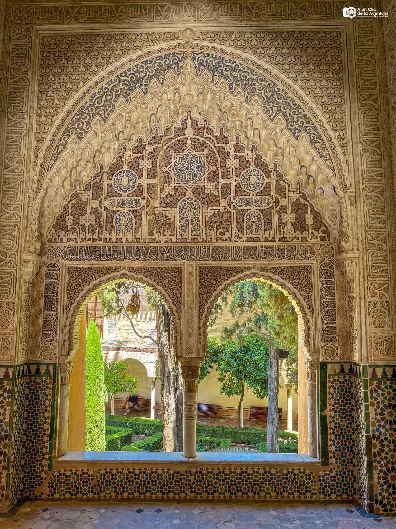 Interior de los Palacios Nazaríes de La Alhambra